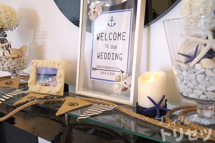 """結婚式のウェルカムスペースの画像"""""""