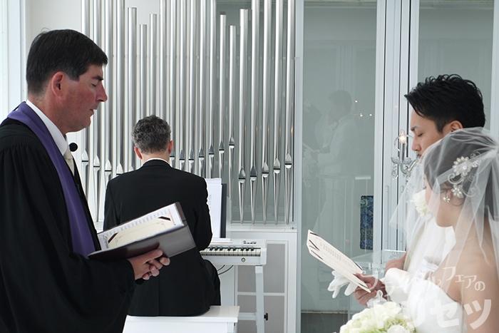 挙式のみの結婚式