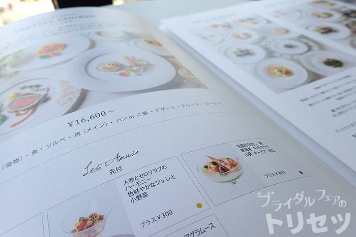 結婚式場のパンフレットの画像