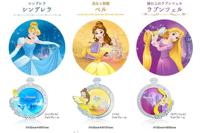 プリンセス・ブライダルフェアのフォトフレームの画像