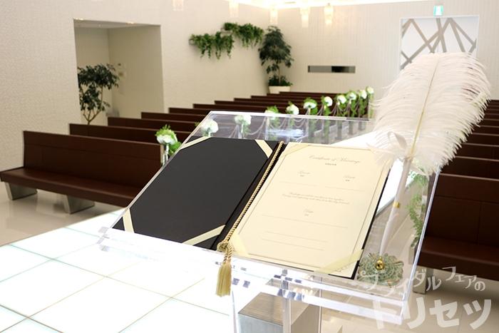 挙式会場にある結婚証明書の画像