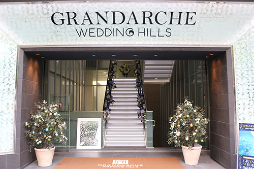 グランダルシュウエディングヒルズの画像