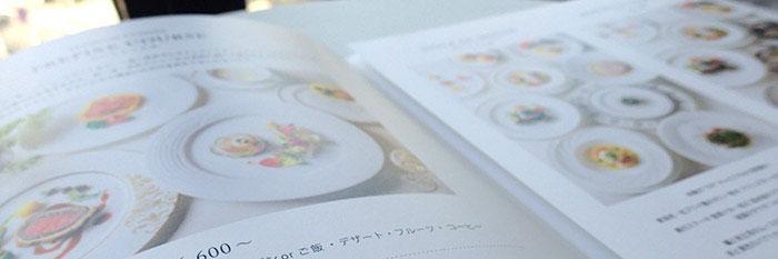 パンフレットの画像