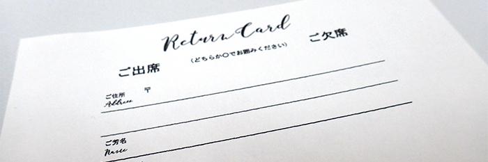 招待状の画像