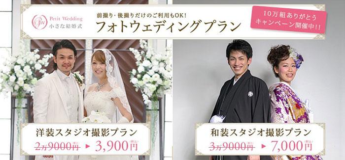 小さな結婚式の画像
