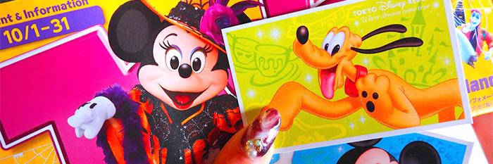ディズニーチケットの画像