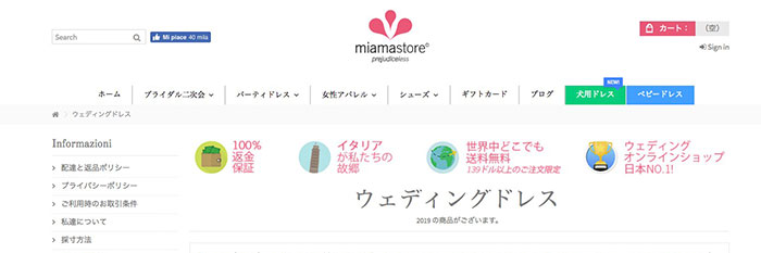 miama storeの画像