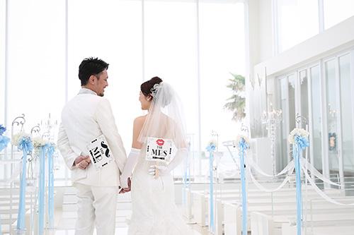 Yukaの結婚式