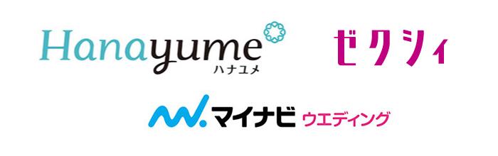 ブライダル情報サイトのロゴ