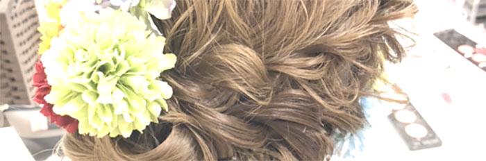 髪のセット
