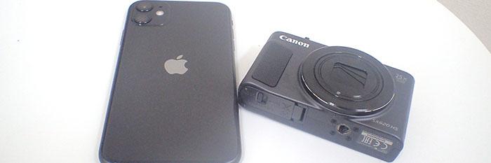 アイフォンとデジタルカメラ