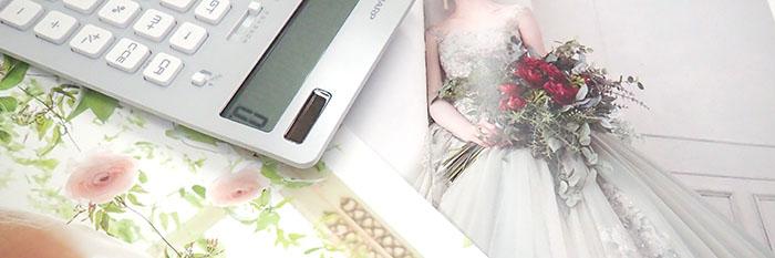 電卓とパンフレット