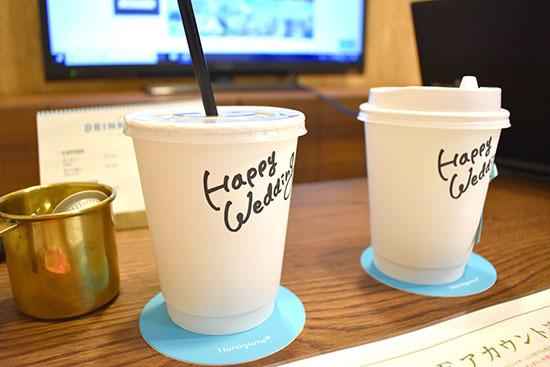 ハナユメウエディングデスクのカップ
