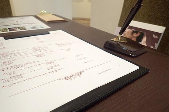 結婚式場の契約書